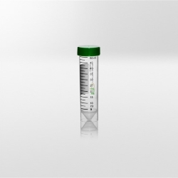 Centrifugačná skúmavka 50 ml, stojaca